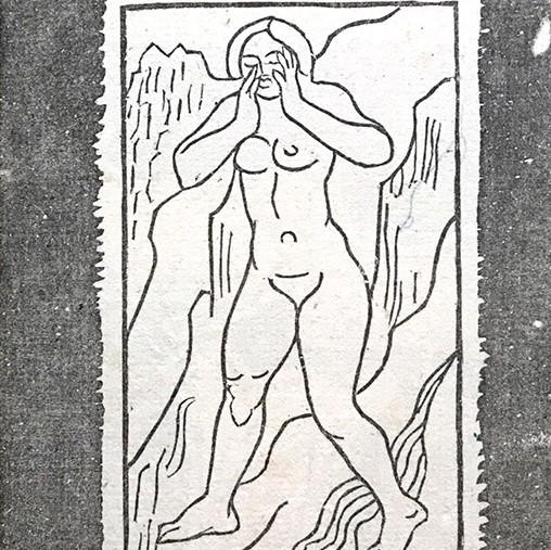Picasso - David et Bethsabée